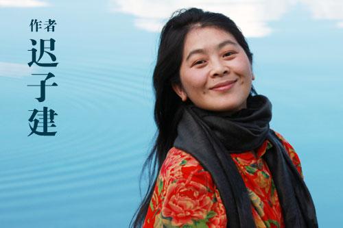 La scrittrice cinese Chi Zijian