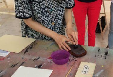 Shoko Okumura | Preparare la china