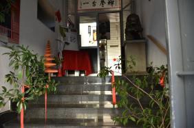 ingresso-centro-culturale-shaolin-milano